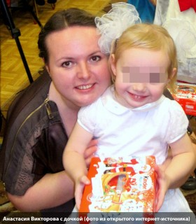 Ценою жизни спасла маленькую дочь