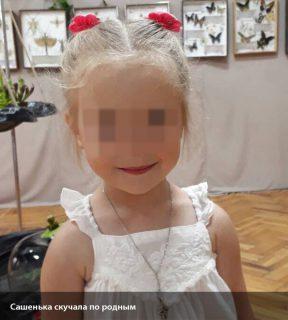 5-летнюю  девочку  похитил... ее дедушка!