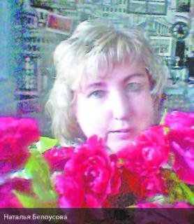 Риэлтор умерла  от холода  в салоне  машины