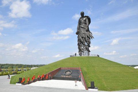 Президент России открыл Ржевский мемориал Советскому солдату